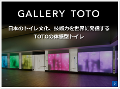 GALLERY TOTO